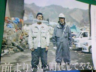 復興の狼煙ポスタープロジェクト.jpg