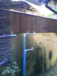 23.9.22塀の改修.jpg