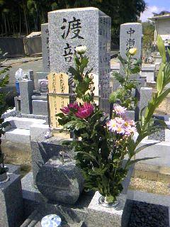 23.9.24墓参.jpg