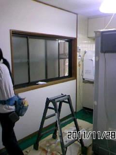 23.11.29M様邸?.jpg
