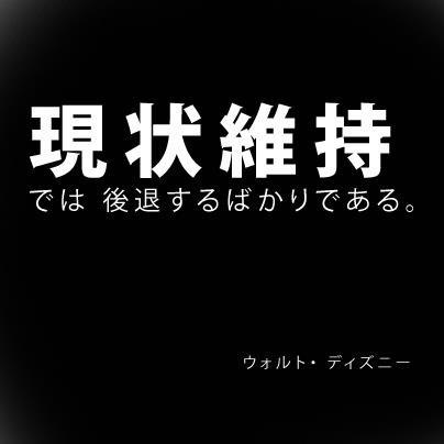 24.10.12.jpg