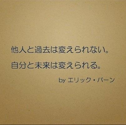 24.10.17.jpg